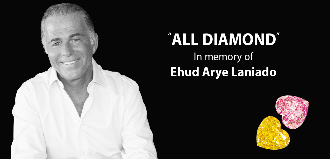 In memory of Ehud Arye Laniado